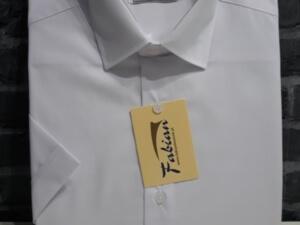 Koszula biała Fabian krótki rękaw