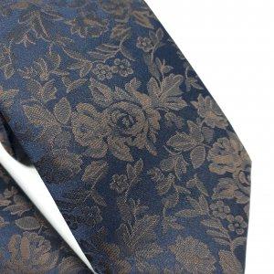 Dodatki Ślubny Krawat z Poszetką Gabriel Granat Brąz